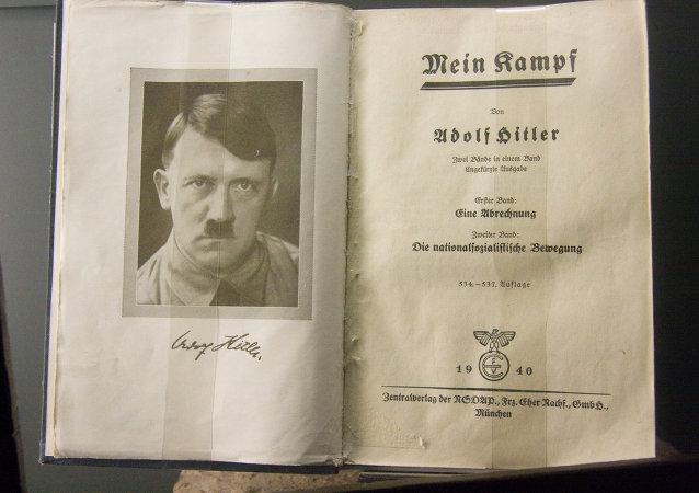 Mi lucha (Mein Kampf) de Adolf Hitler