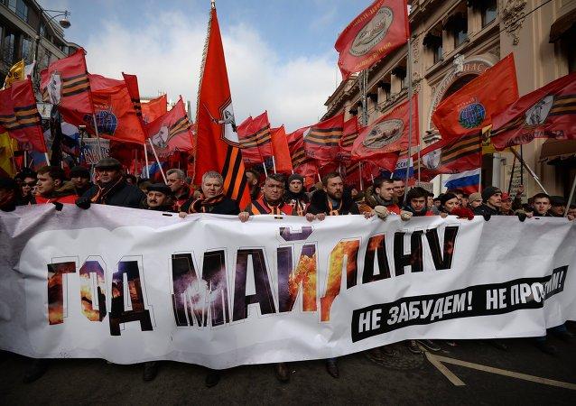 Marcha Antimaidán en Moscú