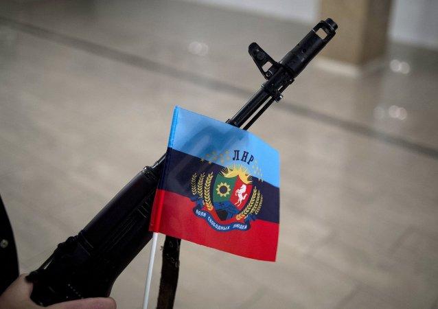 Bandera de la RPL