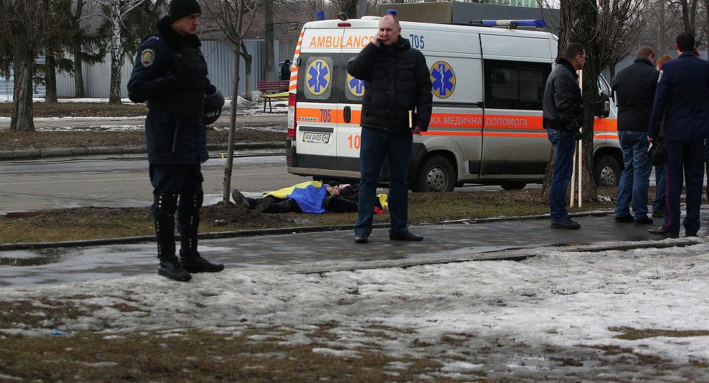 Al menos dos personas mueren en una explosión en la ciudad ucraniana de Járkov, 22 de febrero, 2015