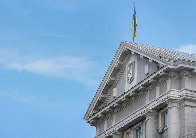 Servicio de Seguridad de Ucrania