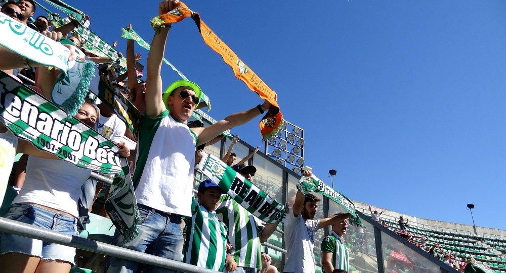 Hinchas de Real Betis (archivo)