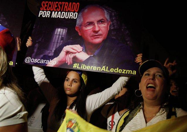 Manifestación en apoyo al opositor venezolano Antonio Ledezma