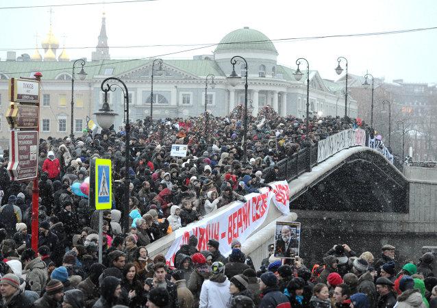Marcha de la oposición en la  Plaza Bolotnaya en Moscú (archivo 2011)