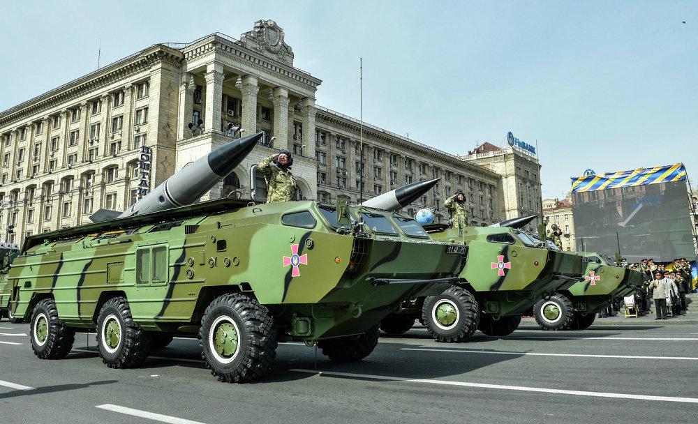 Ucrania celebra el Día de la Independencia