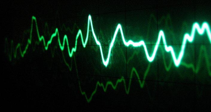 Escala sismológica de Richter (archivo)