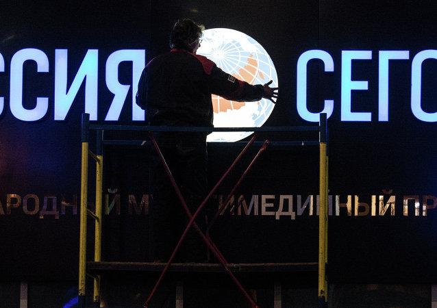 Rossiya Segodnya