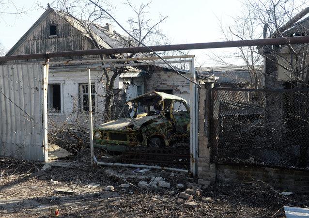 Casas destruidas, Donetsk