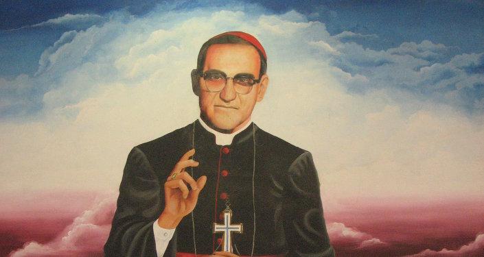 Retrato de Óscar Arnulfo Romero, arzobispo salvadoreño