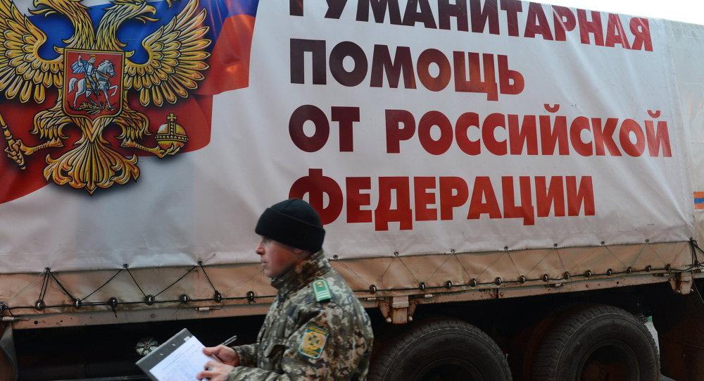 Convoy humanitario ruso para los habitantes del sudeste de Ucrania