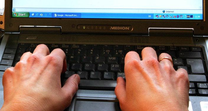 Un internauta navegando por internet