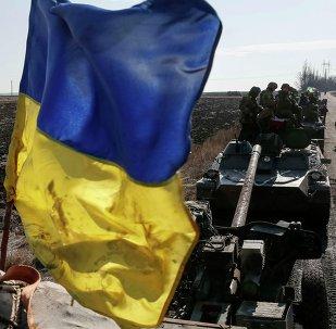 Bandera ucraniana en Donbás