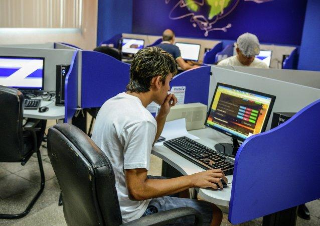 Cibercafé en La Habana