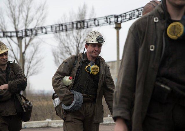 Asciende a 17 el número de muertos en el accidente en una mina en Donbás