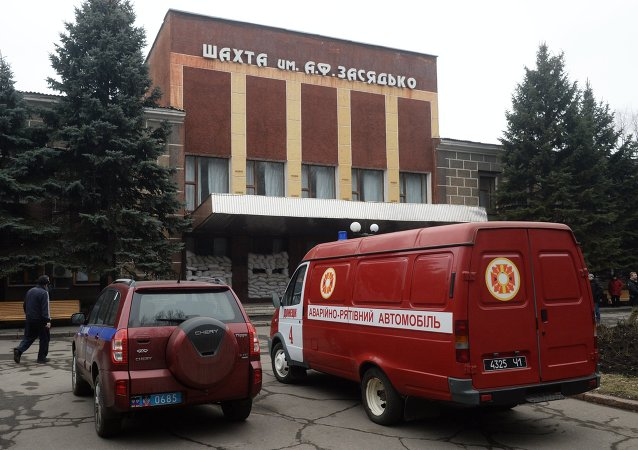 Explosión de metano se produjo en la mina de carbón Zasiadko