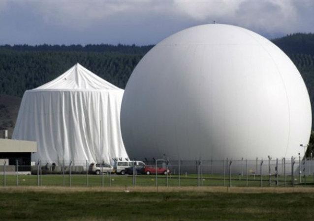 Base de inteligencia de Oficina Gubernamental para la Seguridad de Comunicaciones (GCSB) en Nueva Zelanda