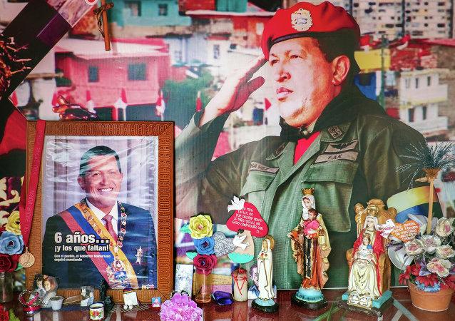Capilla 'Santo Hugo Chavez'