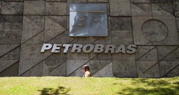 """Exdirector de Petrobras llama """"mentiroso"""" a delator del caso Lava Jato"""