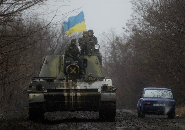 Militares ucranianos cerca de Donetsk