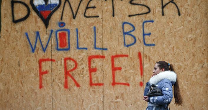 La declaración de territorios ocupados desestabiliza situación en Ucrania, dice Lavrov