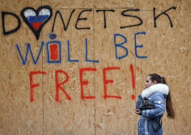 Ucrania debe contar con opinión de su población para la reforma constitucional, dice el canciller belga