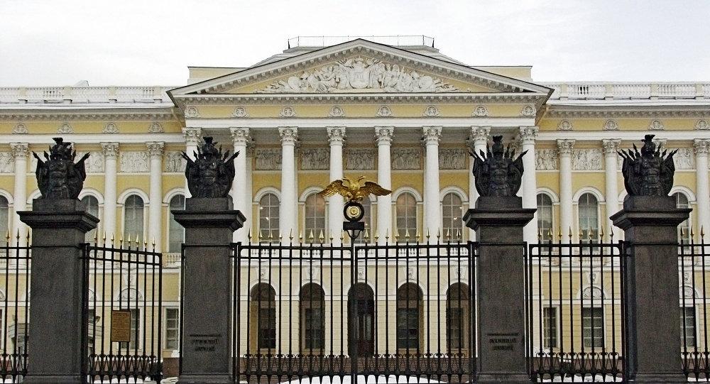 Museo Ruso en San Petersburgo