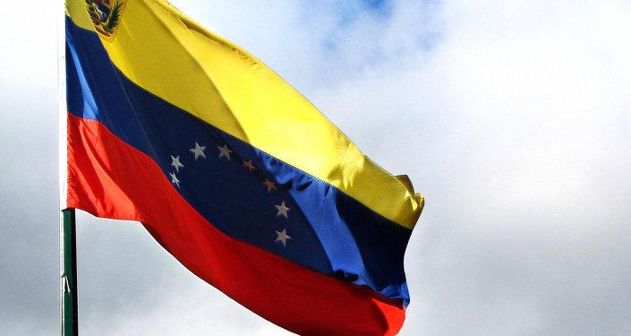 Bandera de Venezuela (archivo)