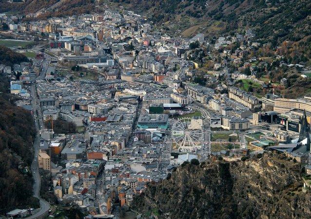 Andorra la Vieja, capital de Andorra (archivo)