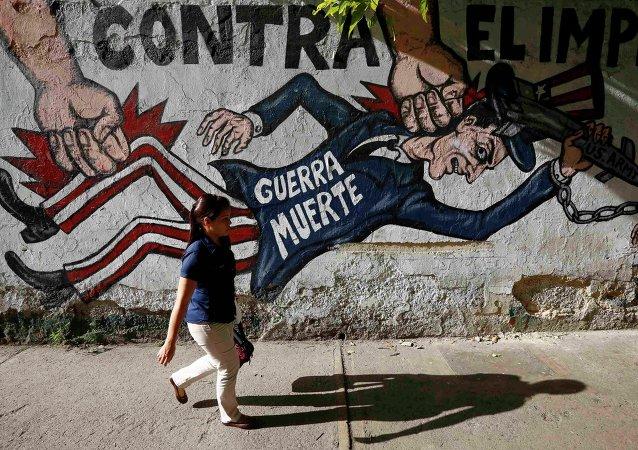 Un grafiti antiamericano en Caracas