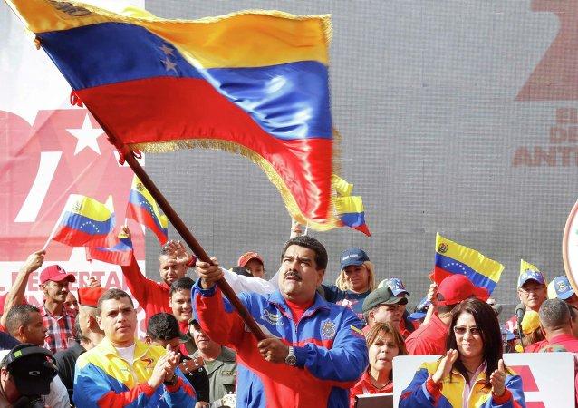 """Presidente de Venezuela, Nicolás Maduro, durante el homenaje a las víctimas del Caracazo"""""""