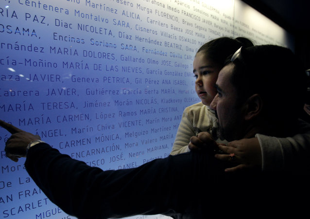 Atocha Bombing Memorial en Madrid