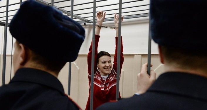 Nadiezhda Sávchenko