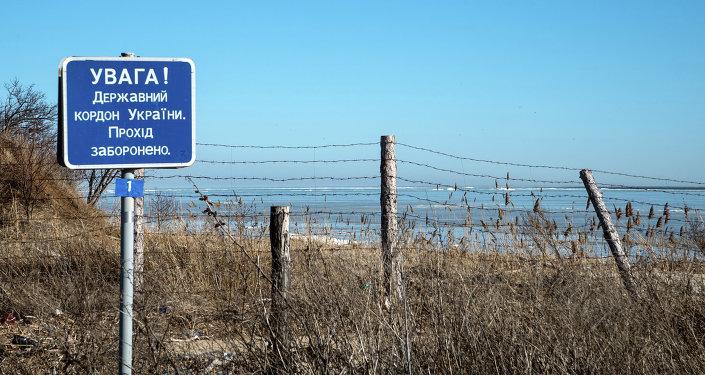 Frontera ruso-ucraniana (Archivo)