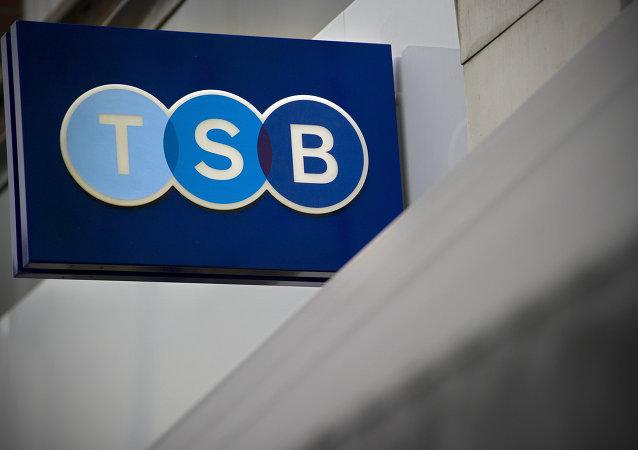 Logo de TSB Banking Group plc