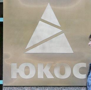 Rusia impugnará arresto de sus bienes en el extranjero por caso Yukos