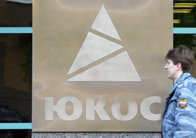 Logo de Yukos