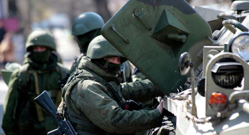 Operación en Crimea