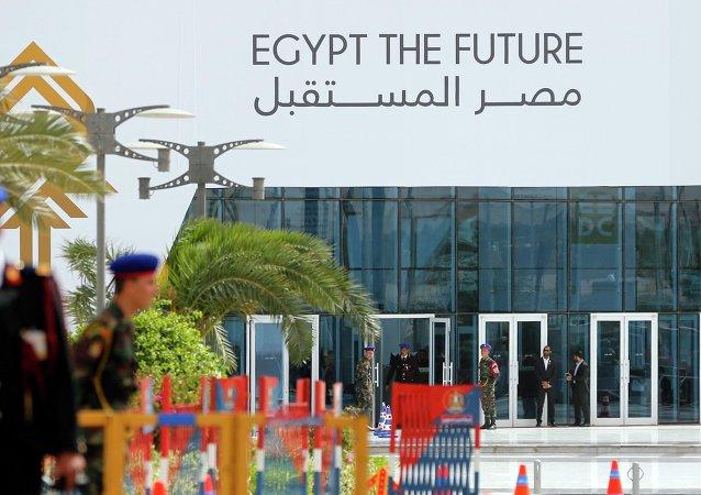 Una conferencia económica internacional para atraer inversiones a Egipto arrancó este viernes en la ciudad de Sharm el Sheij