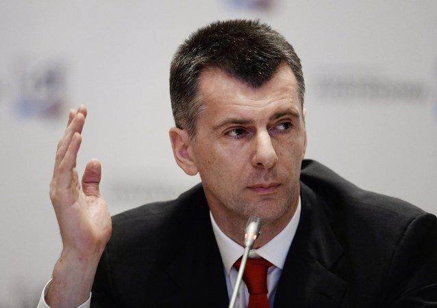 Mijaíl Prójorov