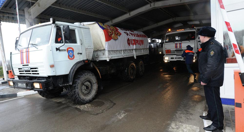 Caravana del Ministerio de Emergencias de Rusia en la región de Rostov (del Don)
