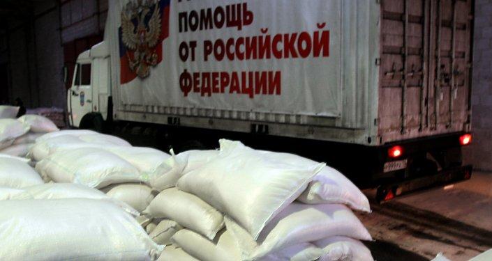 Rusia comienza los preparativos de su 50º convoy humanitario para Donbás