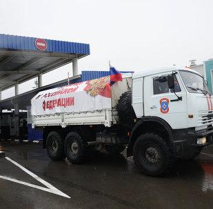 Convoy humanitario extraordinario para Donbás