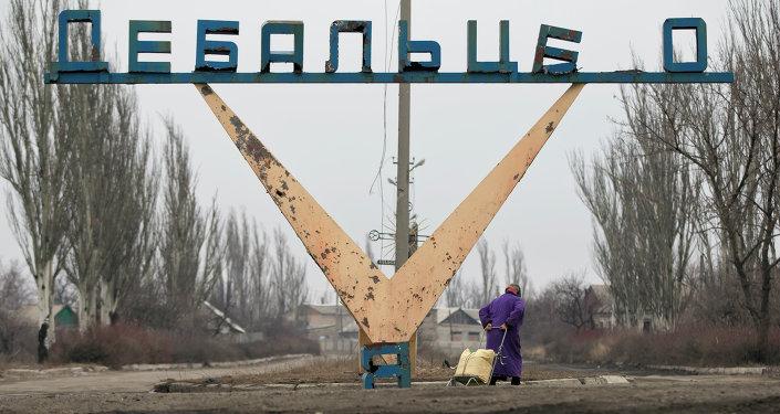Situación en Debáltsevo (archivo)