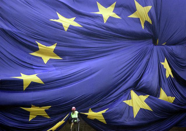 Bandera de UE