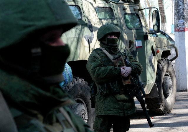 Hombrecillos verdes en Crimea (archivo)