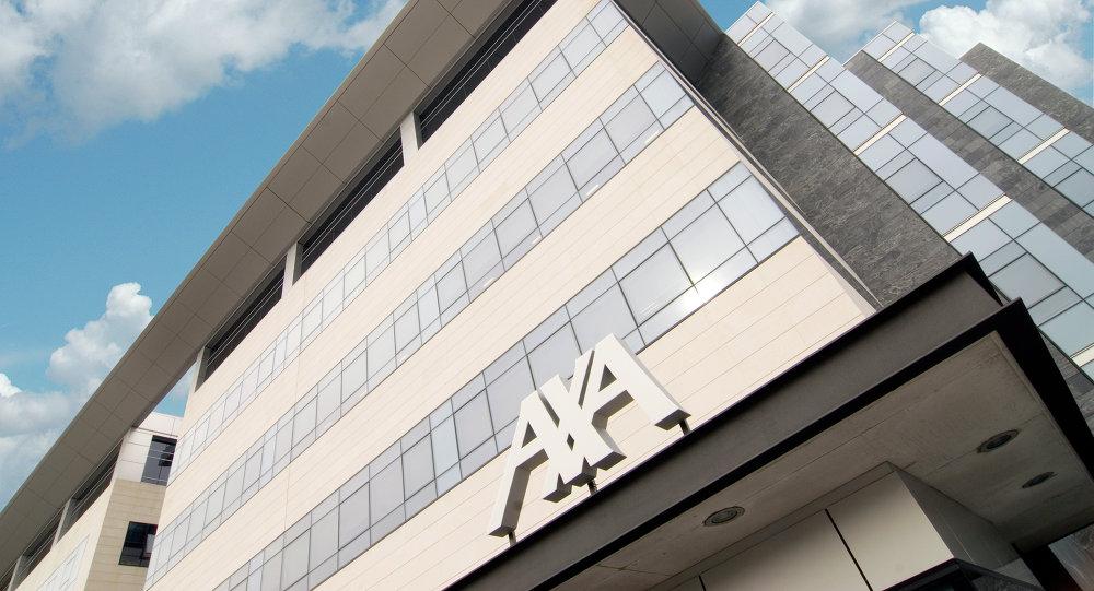 Edificio AXA Sede Madrid