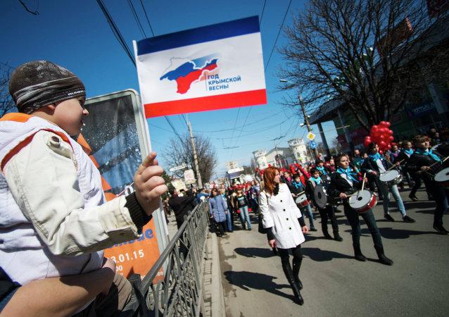 Concierto en el centro de Simferopol en honor del referéndum sobre el estatuto de Crimea