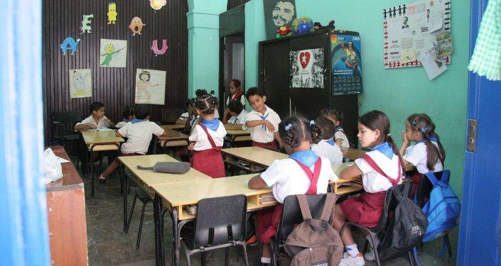 Escuela primaria en Cuba