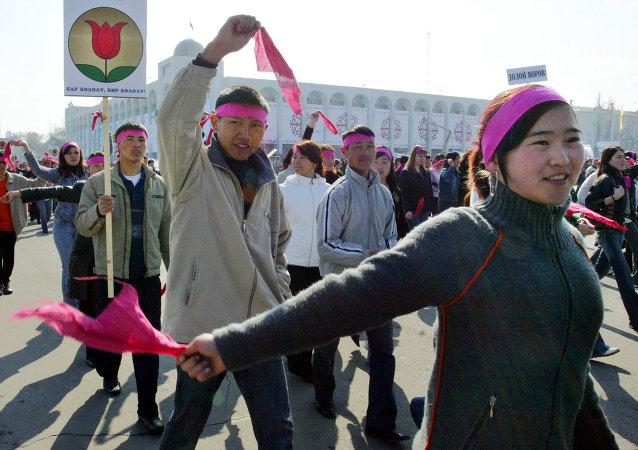 Revolución de los Tulipanes (archivo)