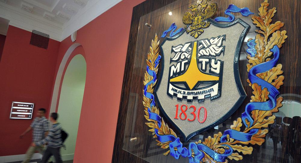 Universidad Técnica Bauman